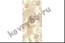 Дорожка Antiq Imperial 310 CREAM 0.8